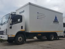 Our 5 Tonne Truck